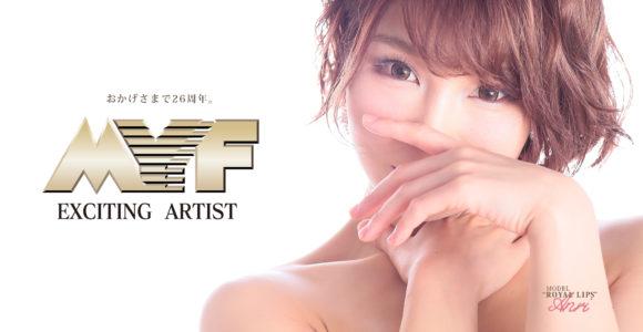 福岡中洲風俗MYFグループ公式ホームページ開設