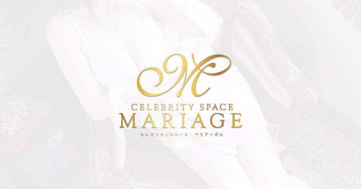 中洲風俗 ソープランド マリアージュ - MARIAGE -